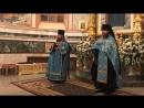 о. Руфин - Господь воцарися