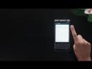 BlackBerry KEYOne Адаптивная регулировка яркости