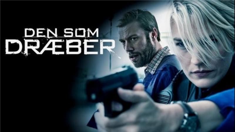 Тот, кто убивает (Den som dræber ) 2011 Дания