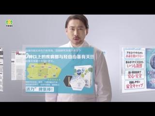 Ионизатор воды «Источник здоровья» «Тяньши» Tiens Тиенс Hyper H 1