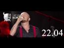 Концерт - презентація другого студійного альбому українського поп-рок гурту НАТОЛІЧ – «Amon-Ra» у Харкові