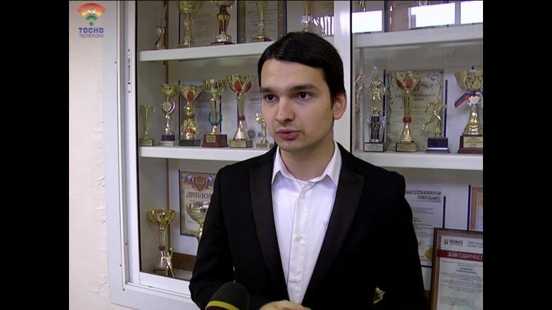 Кирилл Максименков - ученик СОШ №1 г.Тосно стал победителем конкурса на знание истории и культуры Республики Польша