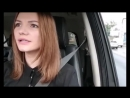 Виктория Черенцова - Журавли
