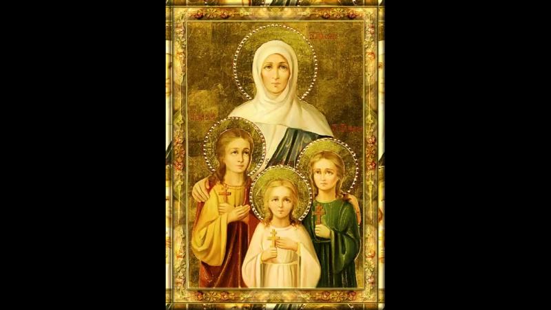 Очень редкая икона Веры Надежды и Любви и матери их Софии