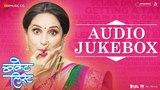 Bucket List - Full Movie Audio Jukebox Sumeet Raghvan &amp Madhuri Dixit-Nene Rohan Rohan