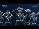 Мужской танец «КаньЦи КаньЦи - 02» Всем смотреть в одну линию. Военная исполнительская труппа песни и танца.