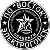 """Поисковый отряд """"Восток"""" г.о. Электрогорск"""