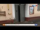 Вести Москва Вести Москва Эфир от 02 03 2017 08 30