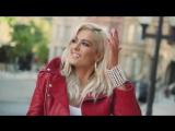 C Block So Strung Out DJ ARTUSH Remix 2017