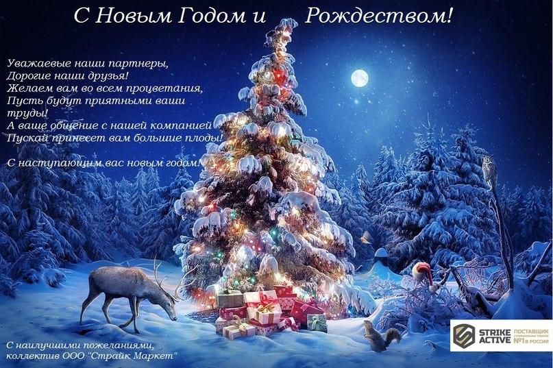 Анастасия Страйкактив | Санкт-Петербург