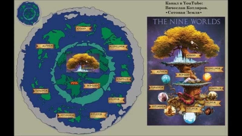 За нами следят с Луны_ Вавилонская башня