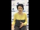 Лариса Костенко (Пятигорск) расскажет результат применения сетки cm2 Cloud Technology