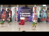 Победный танец