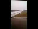 взлет из Томска S7.A 320