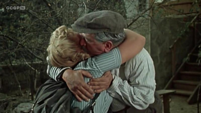 Дорогой мой человек.1958