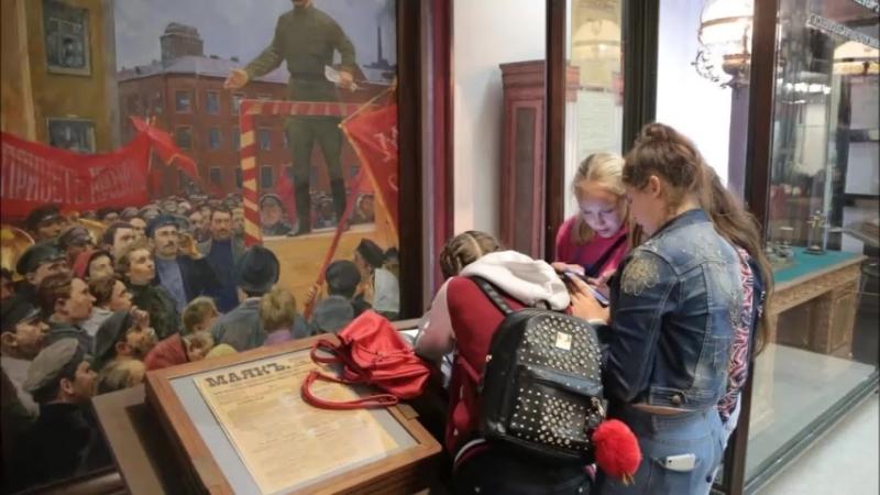 к 100-летию образования Иваново-вознесенской губернии