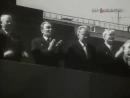 Советские спортсмены на демонстрации (1 мая, 1975 год)