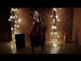 Within Temptation - Paradise (cover by DivaSveta) (Кавер на Русском)