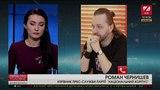 Кервник прес-служби Нацдружин На вихдних готуться захоплення примщення телеканалу ZIK