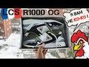 Обзор кроссовок Le Coq Sportif R1000 OG