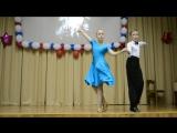 Бальный танец - День учителя школа №718