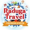 "Турагентство ""Raduga Travel"" г.Пермь"