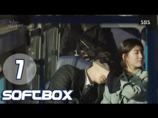 [Озвучка SOFTBOX] Пока ты спала 07 серия