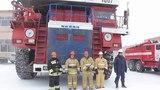 The biggest Russian fire engine in the world Самая большая пожарная машина в мире