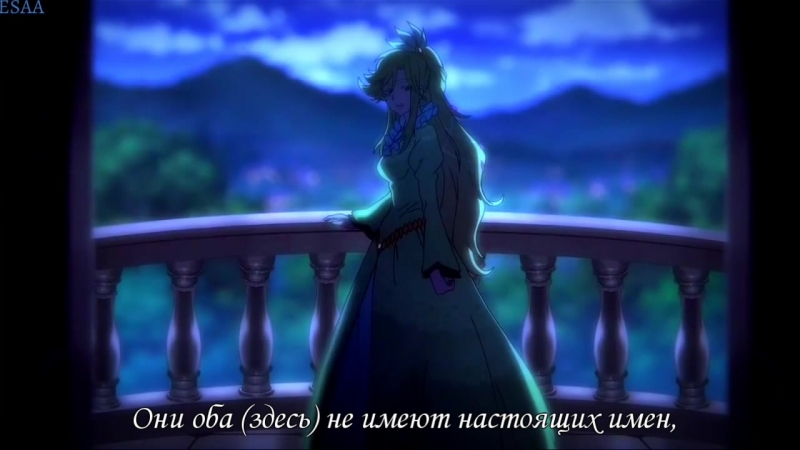 Servamp Character CD Licht (CV.Nobunaga Shimazaki) and Lawless (CV.Ryohei Kimura) - What is your name (rus sub)