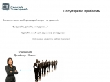 Дизайнер Заказчик. Урок 1.О проблемах дизайнеров интерьеров. (Сергей Тимофеев)