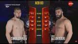 ACB 83: Amir Aliakbari vs. Denis Smoldarev