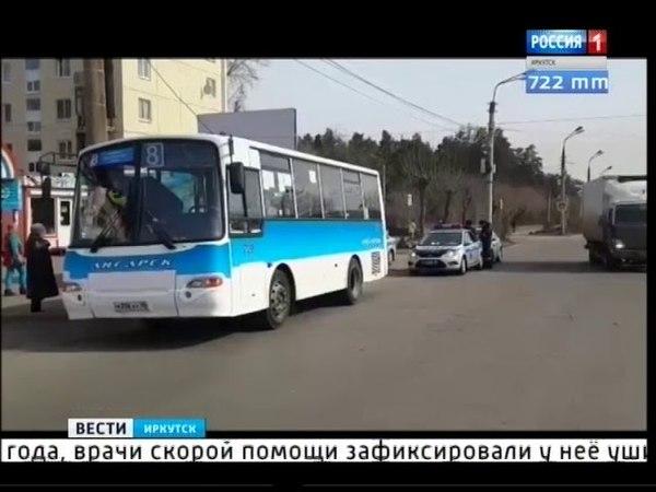 Автобус протащил женщину волоком по земле в Ангарске