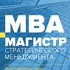 Бизнес-школа МФЮА