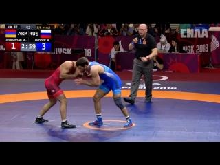 Bekkhan OZDOEV (RUS) vs. Artur SHAHINYAN (ARM) 1/8