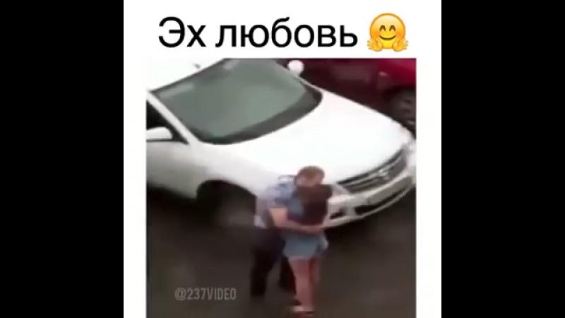 Такое любов не бывает