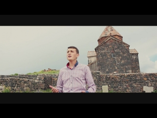 Xachik Manukyan - Hayrik (www.mp3erger.ru) 2018