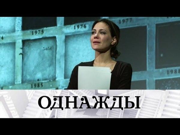 Однажды...: строгая мама Екатерина Климова и последнее интервью Баадура Цуладзе