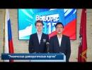 """#ВЫБОРЫ_ШУД_2017 """"Ученическая демократическая партия"""""""