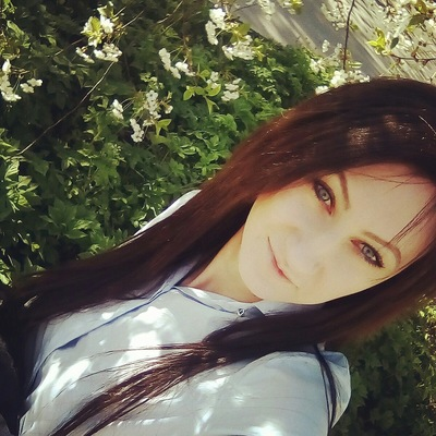 Ирина Туккаева