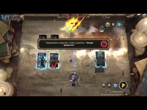 Мастер Дом Телванни Головоломки Великие дома Морровинда The Elder Scrolls Legends