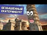 Дима Бикбаев. ХайпNews [25.03]