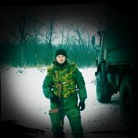 Alexander Donetsky
