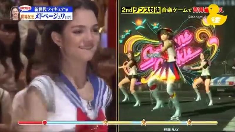 Евгения Медведева Танцует на Японском ТВ 2017