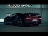 Первый подержанный Bugatti Chiron уже в продаже