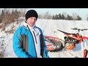 Сноукросс тест Snowrider SE 137 сноубайк