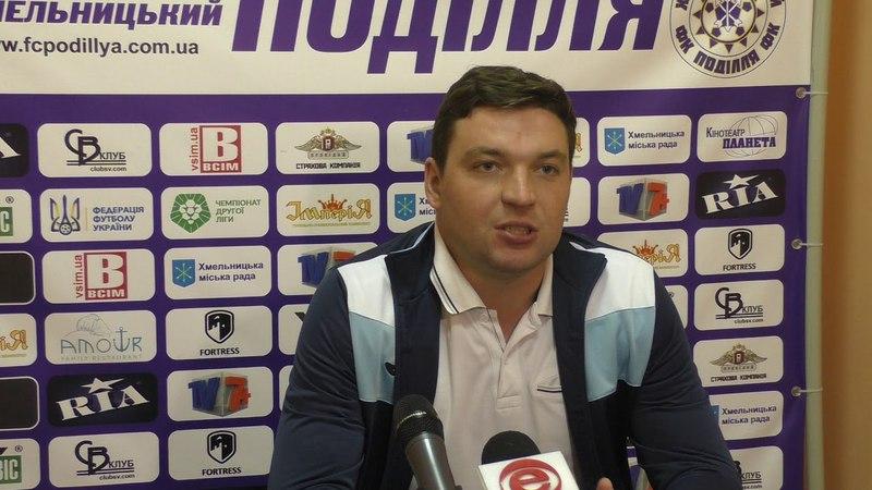 Подолье Нива В Комментарий гл тренера Подолья Костишина