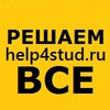 Онлайн помощь на экзамене по математике физике 5