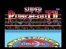 Super Punch-Out!! SNES Music - Super Machomans Theme