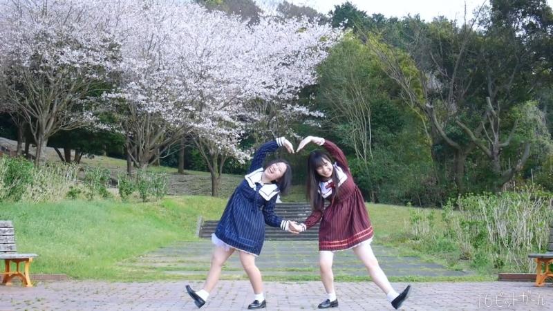 【初投稿】16ビットガール 踊ってみた【あしのこゆび】 sm32971391