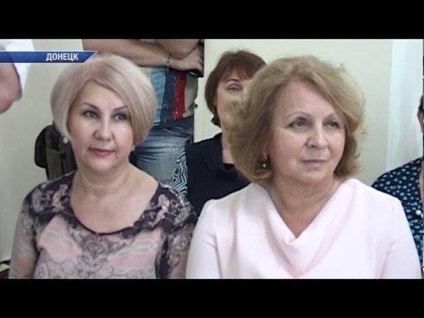 В Донецке прошло торжественное мероприятие ко Дню библиотек ДНР